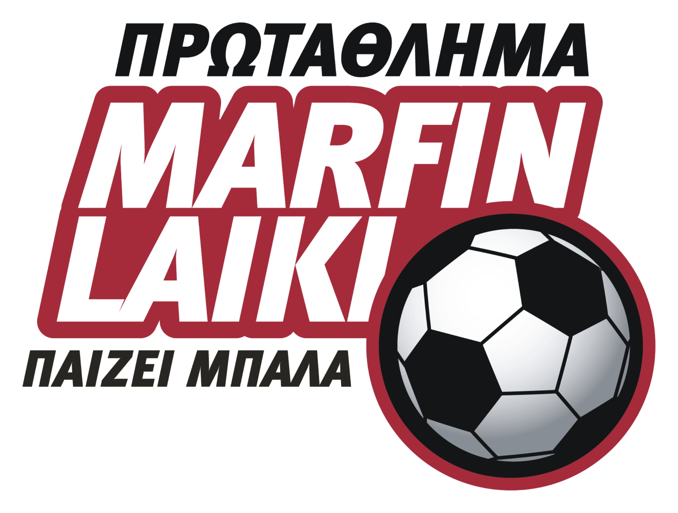 Marfin Laiki League zypern
