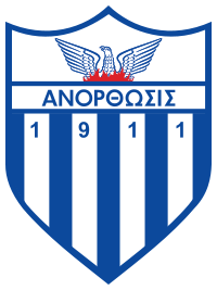 Anorthosis Famagusta Football Club
