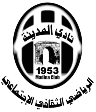 Almadina SC Tripoli